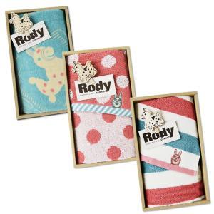 ロディ タオルフェイスタオルセット1000 RD-10 jammy-store