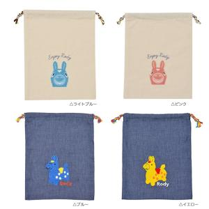 ロディ 刺繍巾着|jammy-store