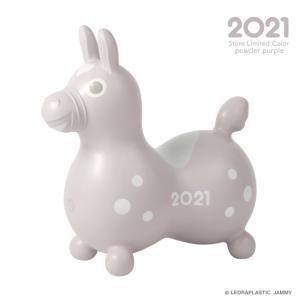 乗用ロディ ストア限定カラー2021 (パウダーパープル) jammy-store