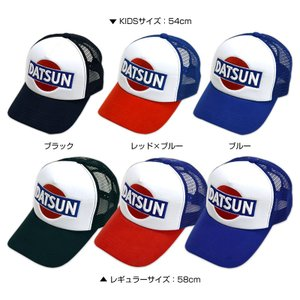 ◆DATSUN キャップ|jammy-store