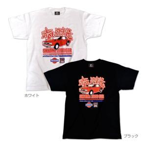 ◆赤い閃光 Tシャツ|jammy-store
