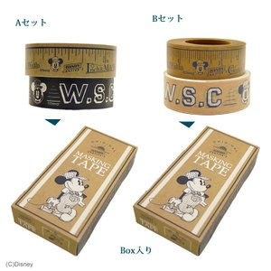 Disney Workstyle Collection/マスキングテープ|jammy-store