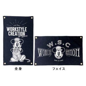 Disney Workstyle Creation/バナー|jammy-store