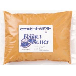 ピーナッツバター 当店が製造メーカー 業務用サイズ カンピー ピーナッツバター無糖・無塩 1kg