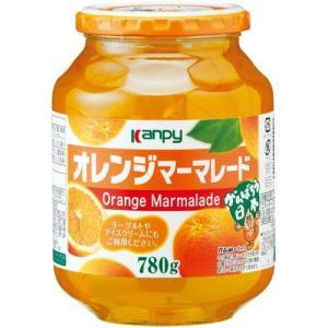 徳用サイズ ケース販売 工場直送 カンピー オレンジマーマレード780g×6個|グリーンウッド手造りジャム物語
