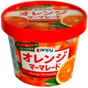 オレンジマーマレード カンピー 紙カップオレンジマーマレード140g|グリーンウッド手造りジャム物語
