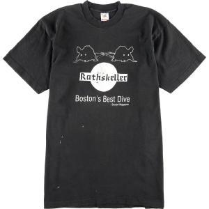 90年代 フルーツオブザルーム FRUIT OF THE LOOM THE BEST DAMN BAR IN BOSTON プリントTシャツ USA製 メンズXL  ヴィンテージ 【中古】 【200307】 /eaa012697|jamtrading1