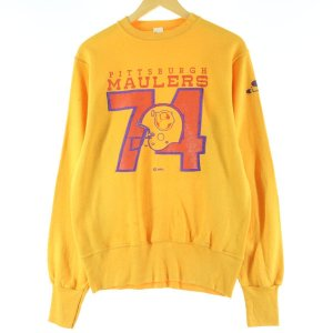 80年代 チャンピオン Champion トリコタグ USFL PITTSBURGH MAULERS ピッツバーグモーラーズ ロゴスウェット トレーナー 【中古】 【200405】 /eaa019008|jamtrading1