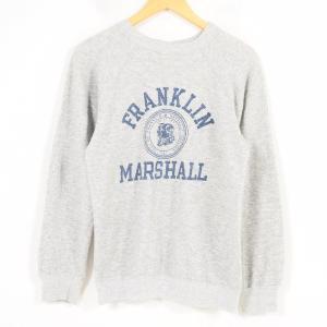 80年代 チャンピオン Champion トリコタグ Franklin & Marshall College カレッジスウェットシャツ トレーナー USA製 メンズXS ヴィンテージ /wan1612