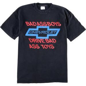 80年代 ヘインズ Hanes DODGE BAD ASS BOYS プリントTシャツ USA製 メンズXL ヴィンテージ 【中古】 【200328】 /wbk8777|jamtrading1
