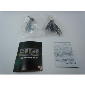 S.I.C匠魂VOL.7 バトルホッパー アーティストカラーバージョン janboo 02