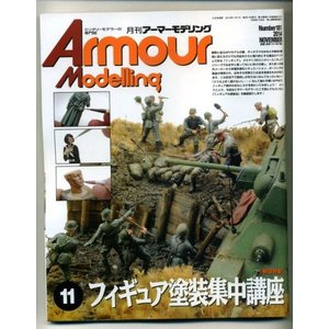 月刊アーマーモデリング2014年 11月号No.181 janboo