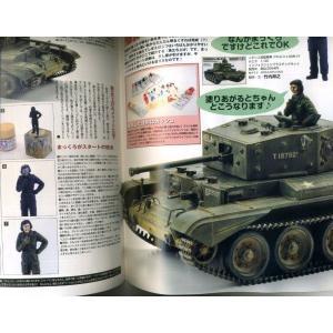 月刊アーマーモデリング2014年 11月号No.181 janboo 02