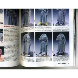 月刊アーマーモデリング2014年 11月号No.181 janboo 03