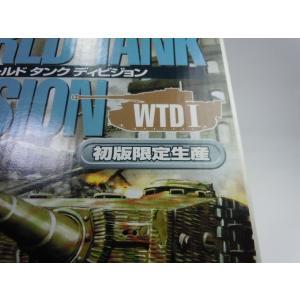 ワールドタンクディビジョン  初版限定生産|janboo|02