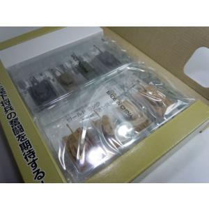ワールドタンクディビジョン  初版限定生産|janboo|04