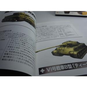 ワールドタンクミュージアム for GAME 東部戦線 プレイステーション2【ハンドブック付】|janboo|05