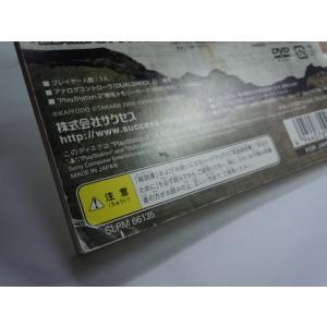 ワールドタンクミュージアム for GAME 東部戦線 プレイステーション2【ハンドブック付】|janboo|06