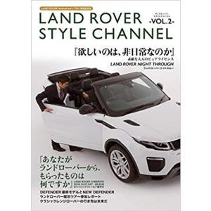 ランドローバースタイルチャンネルvol2|jandl-automotive
