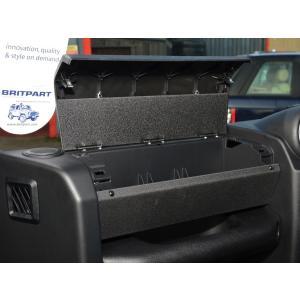 ディフェンダーグローブボックスキット|jandl-automotive