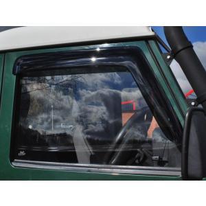 ディフェンダーフロントドアバイザー|jandl-automotive