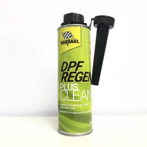 BARDAHL DPF REGEN PLUS CLEANER/ディーゼルエンジン専用DPFクリーナー|jandl-automotive