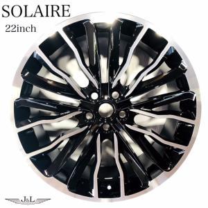【1台限定】タイヤプレゼント!!SOLAIREアルミホイール22inch4本SET/レンジローバー3、4、レンジスポーツ、ディスカバリー3、4、5|jandl-automotive