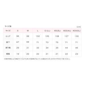 大きいサイズ レディース ボトムス 4Lサイズ 5Lサイズ フィットネス クロス ストレッチ ジェーンスタイル 日本製 XO2 XO3|janestyle-jp|06
