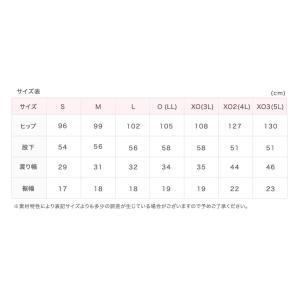 クロスカプリパンツ レディース S M L O XO LL 3L 4L 5L フィットネス ウォーキング カジュアルパンツ 大きいサイズ 日本製 |janestyle-jp|06