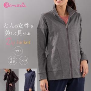 ジャケット ジャージ ジップアップ 立ち襟 レディース ゆったり セットアップ 上下セット ジャージ 上 ジェーンスタイル|janestyle-jp