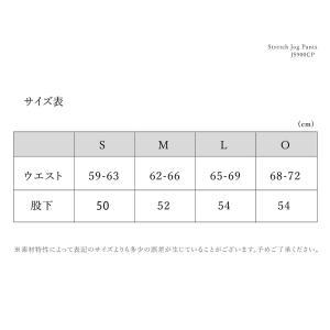 美脚 カプリパンツ ジョグ ストレッチパンツ 伸縮 ストレッチ 動きやすい フィットネスパンツ ジェーンスタイル Janestyle JS900CP|janestyle-jp|10
