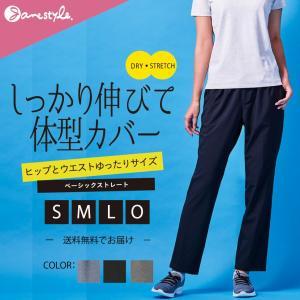 エレガントなデザイン、ゆったりな履き心地、なのにすっきりしたシルエットのロングストレートパンツ。 ジ...