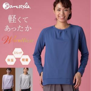 クルーネックシャツ トップス 起毛 暖か あたたかい ウォーキング ランニング フィットネス ジェーンスタイル|janestyle-jp