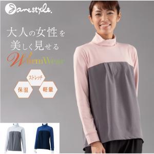 ハイネックシャツ 起毛 あたたか 暖かい 着やせ フィットネス ヨガ ジェーンスタイル |janestyle-jp