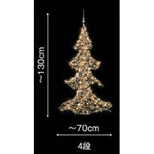 LED/ツリー/MKイルミネーション/3Dモチーフ/クリスタルツリー/4段/130cm/アダプター付/MKJ-455C/【送料無料】|janet