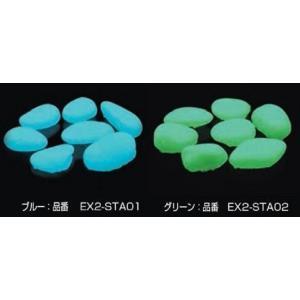 蓄光石/LUNAR(ルーナ)/ルーナ玉砂利/【送料無料】|janet