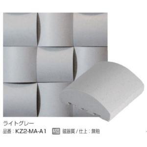 タイル/貼材/イチマツ/ライトグレー/ICHIMATSU/壁/門塀/日本製/オンリーワン|janet