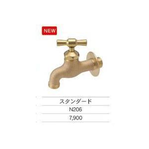 水栓柱/飾り蛇口/N206/Nシリーズ/スタンダード/ニッコー|janet