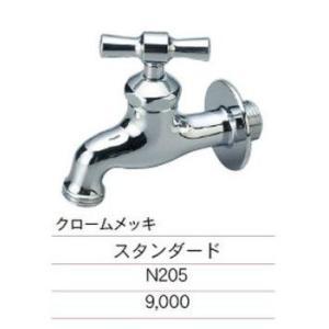 水栓柱/飾り蛇口/N205/Nシリーズ/スタンダード/ニッコー|janet