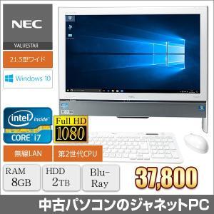 中古パソコン 液晶一体型PC NEC VN770...の商品画像
