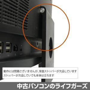 中古パソコン 液晶一体型PC NEC VN77...の詳細画像2