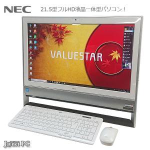 21.5型ワイド液晶搭載 人気のNEC 液晶一体型パソコン! 第3世代 intel Celeronプ...