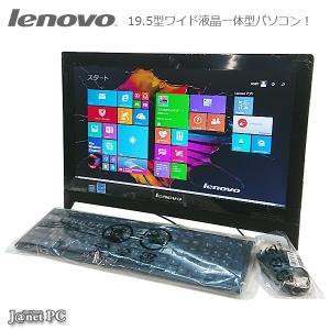 lenovo C260 中古パソコン Windows8.1 Celeron J1800 2.41GH...