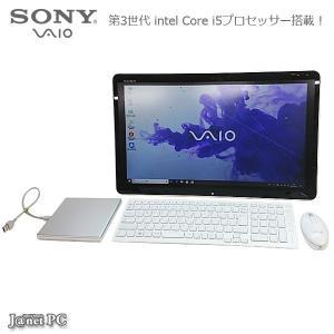 デスクトップパソコン 中古パソコン 液晶一体型 SONY SVJ2022AJA  Windows10...