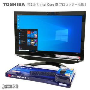デスクトップパソコン 中古パソコン 液晶一体型 東芝 D731 series Windows10 C...