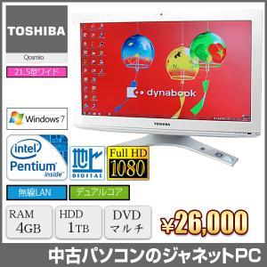 中古パソコン 液晶一体型PC TOSHIBA D711/T5CW Windows7 Pentium B940 2.0GHz RAM4GB HDD1TB DVDマルチ 21.5型ワイド 無線LAN 地デジ office 中古PC 823