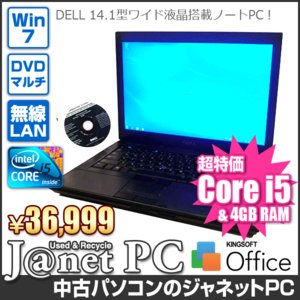 中古ノートパソコン Windows7 14.1型ワイド液晶 Core i5-560M 2.66GHz RAM4GB HDD250GB DVDマルチ 無線 Office付属 DELL Latitude E6410【1403】|janetpc