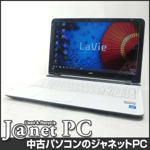 中古ノートパソコン Windows8.1 15.6型ワイド液晶 Celeron 2957U 1.40GHz RAM4GB HDD750GB DVDマルチ 無線 Office付属 NEC LS150/SSW【1521】|janetpc