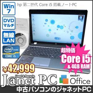中古ノートパソコン Windows7 15.6型ワイド液晶 Core i5-2410M 2.30GHz RAM4GB HDD250GB DVDマルチ 無線 Office付属 hp 4530s【1582】|janetpc