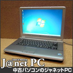中古ノートパソコン Windows7 15.4型ワイド液晶 Core2Duo 2.53GHz RAM2GB HDD80GB DVDマルチ Office付属 NEC VY25A/E-8【1621】|janetpc